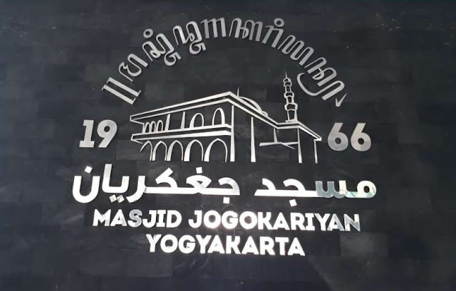 Cerita PKI di Jogokariyan