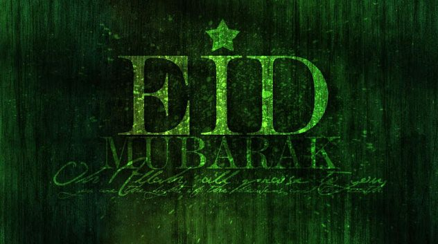Eid Mubarak 2017 HD Download