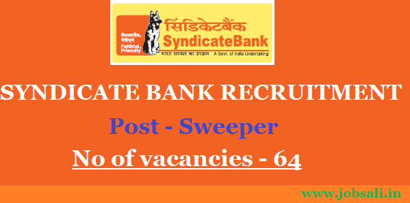 Syndicate Bank Careers, Syndicate Bank Sweeper Recruitment, Bank Jobs in Andhra Pradesh