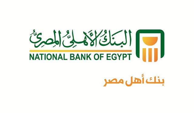 البنك-الأهلي-المصري-كالتشر-عربية