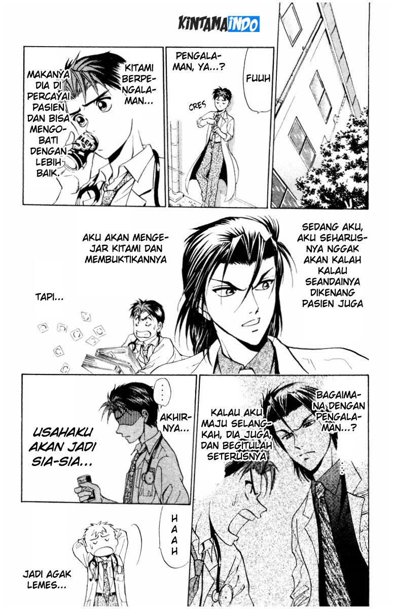 Dilarang COPAS - situs resmi www.mangacanblog.com - Komik godhand teru 020 - chapter 20 21 Indonesia godhand teru 020 - chapter 20 Terbaru 10|Baca Manga Komik Indonesia|Mangacan