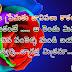 Telugu Good Morning Quotes images,Telugu inspirational Quotes images