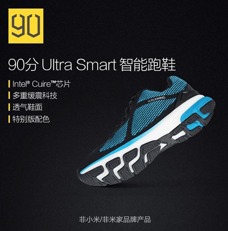 Xiaomi 90 Minutes Ultra Smart Sportswear Running Shoes