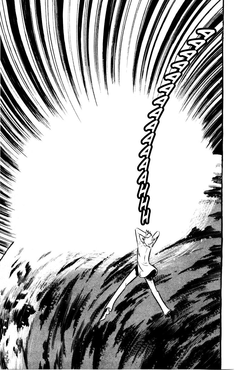 DevilMan chapter 19 trang 25