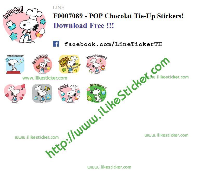 POP Chocolat Tie-Up Stickers!