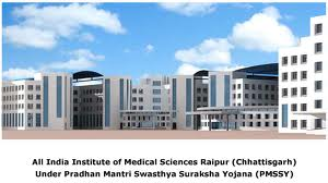 AIIMS, Raipur, Chhattisgarh ~ Chhattisgarh GK, Quiz, Current Affairs