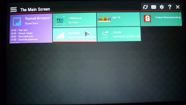 mobikora smart tv