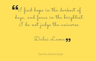 Dalai Lama Quotes - Darkest Days, Brightest Quotes