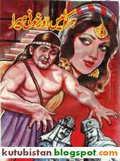 Hercules Aur Khooni Heera