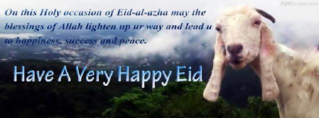 eid-ul-adha-2017-wallpaper