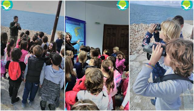 Επίσκεψη του 4ου δημοτικού σχολείου Ηγουμενίτσας στο Κέντρο Πληροφόρησης Σαγιάδας