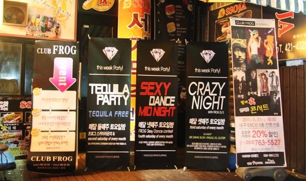 Fun Amp Free Daegu Travel The Four Best Clubs In Daegu