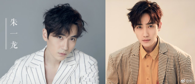Guardian actor Zhu Yilong