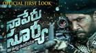 Allu Arjun new upcoming 2017 Telugu Movie Wiki, Poster, Release date, Full Star cast Wikipedia