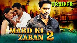 Mard Ki Zaban 2 2017 Hindi Dubbed Movie Download HD 720P