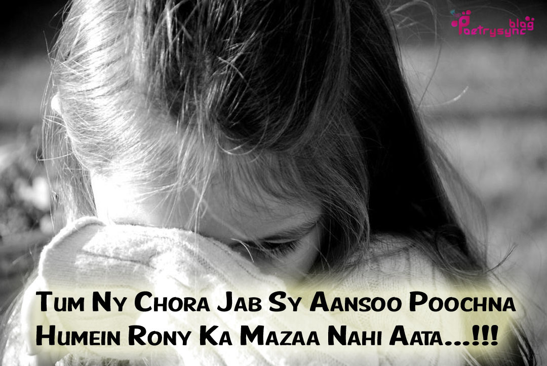 The Biggest Poetry And Wishes Website Of The World Millions Of Poems, Greetings, Shayari And -3402