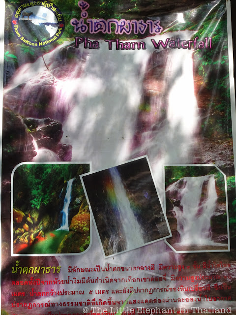 Pha Tham Waterfall at Tham Sakoen National Park in North Thailand