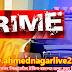 श्रीगोंदा पोलिसांनी पकडला साडे चार किलो गांजा