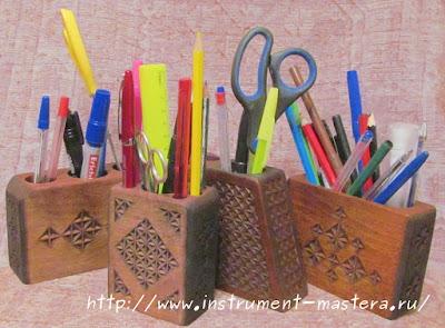 Карандашницы резные из дерева своими руками
