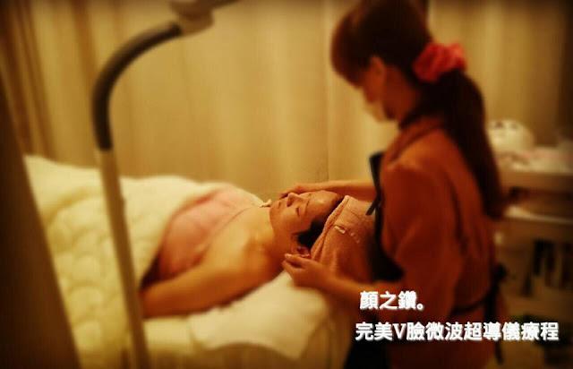 高雄做臉顏之鑽完美V臉微波超導儀療程