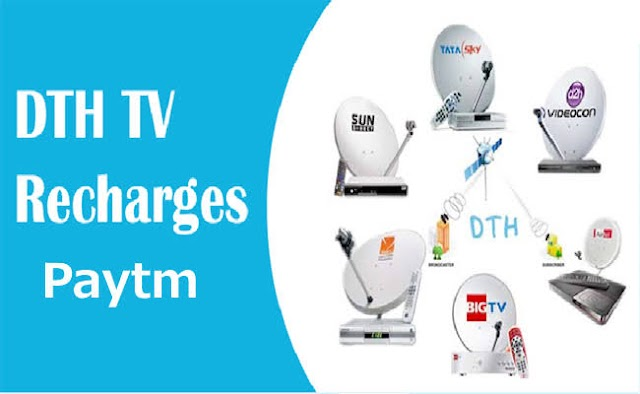 Paytm – Get Rs 50 Cashback on Rs 300 Videocon DTH Recharge or above