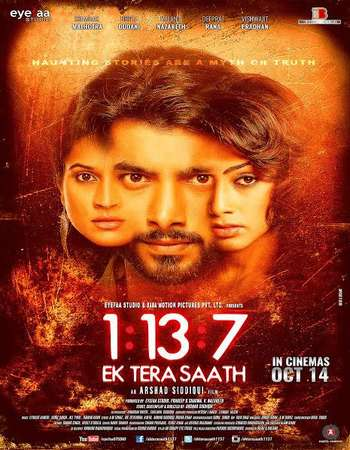 Poster Of Ek Tera Saat 2016 Hindi 700MB pDVD x264 Watch Online Free Download downloadhub.in