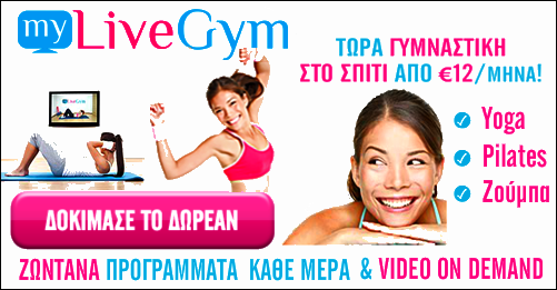 MyLiveGym