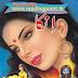 Urdu novel Inka pdf all part by answer siddiqui free download