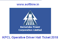 KPCL Operative Driver Hall Ticket