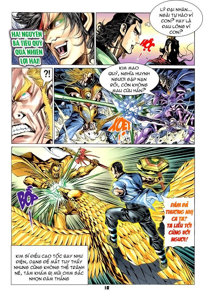 Đại Đường Uy Long chapter 55 trang 16