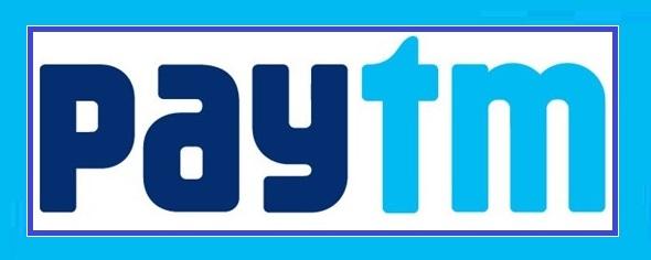 Paytm Job Recruitment 2018