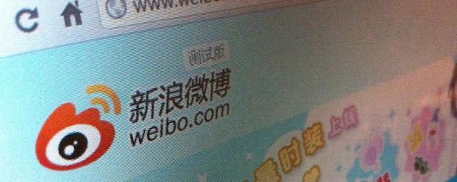 A China é um país extremamente peculiar. Não que todos os países não tenham as suas próprias características únicas, mas a terra de Mao Tsé-Tung tem uma espécie de universo paralelo na internet, e uma prova disso é a recente de divulgação de estatísticas do Weibo, plataforma de microbloggin que é uma espécie de