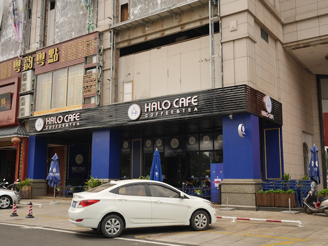 Halo Cafe in Guzhen, Zhongshan