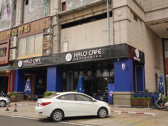 Halo Cafe in Guzhen, Zhongshan