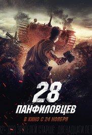 Os 28 Homens de Panfilov Legendado