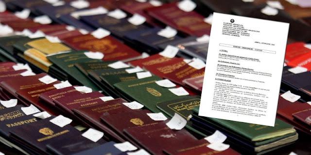 Δεκάδες αλλοδαποί έλαβαν ελληνική ιθαγένεια με πλαστά πιστοποιητικά