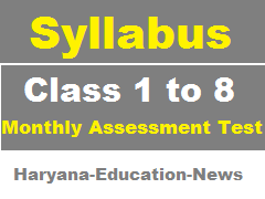 image : Haryana : Monthly Syllabus for class 1-8 @ Haryana-Education-News