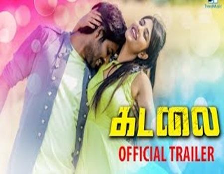 Kadalai Official Trailer | Ma Ka Pa Anandh, Aishwarya Rajesh | Sam CS | Sagaya Suresh