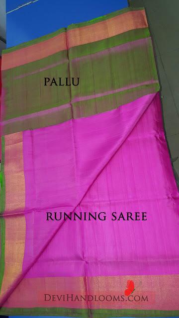 uppada plain silk sarees