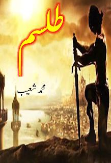 Aab Aor Aatish Complete Novel