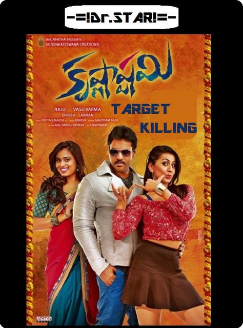 target killing south movie free download