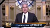 برنامج العاشره مساء حلقة الثلاثاء 13-12-2016 مع وائل الابراشى