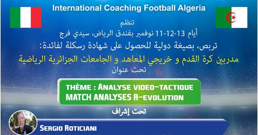 7ee7345c الحصول على شهادة دريب كرة القدم Kotapraja Com