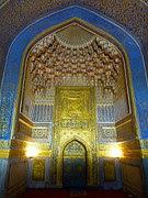 Hadis No. 608 Sahih Bukhari Tentang Wajibnya shalat berjama'ah