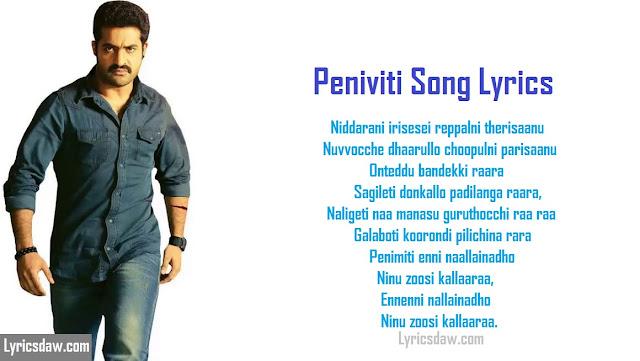 Peniviti Song Lyrics In Telugu