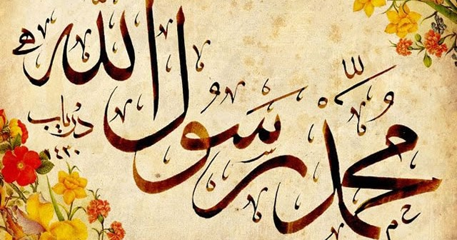 Bagaimana Rasulullah Menyikapi Berita Bohong Abdullah bin Ubay bin Salul?
