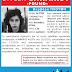 [Ελλάδα]Λήξη omnibus Alert Ευχάριστα νέα για την 36χρονη Βαρβάρα