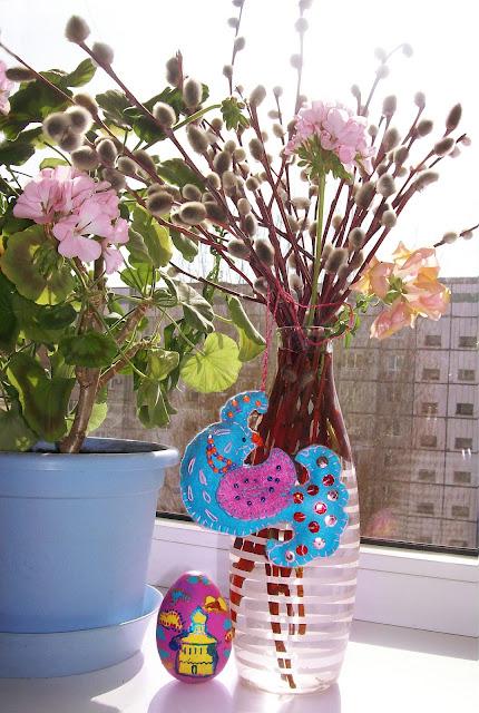 цветут мои цветы в утешение и поддержку
