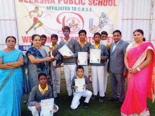 दीक्षा पब्लिक स्कूल में कबड्डी एवं खो-खो प्रतियोगिता का आयोजन