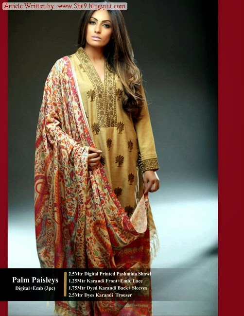 Hadiqa Kiani Shawl for Winter-2014
